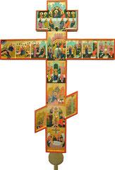 Страстной цикл престольного креста