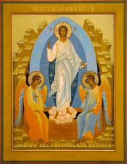 Воскресение Господа нашего Iсуса Христа