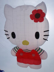 Hello Kitty 12m lang