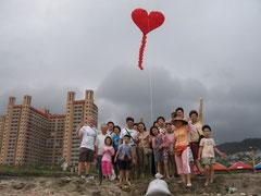 Herz für eine Familie in Taiwan