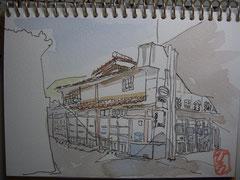 鳥取県 米子の町並み