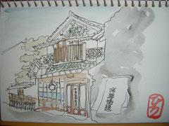 島根県 平田木綿街道