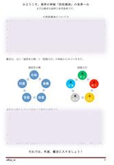 ◆鑑定書1枚目