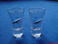 """Schnapsglas""""Hamburg meine Perle""""(neu am 25.10.08)"""