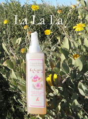 La La La ラララ