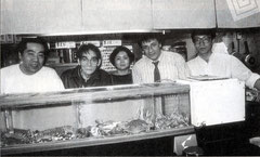 (1987 – Napoli)