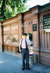 Maksim Gorki'nin evinin önünde (1991 – Moskova)
