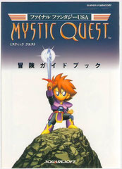 Final Fantasy USA Mystic Quest Adventure Guide Book (Front)
