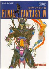 Guide Book Final Fantasy IV Setup Dateart (Front)