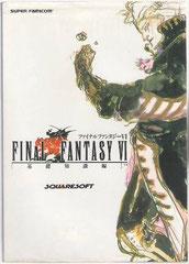 Final Fantasy VI Guide Book Basic Knowledge(Front)