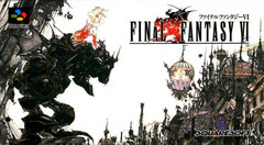 Final Fantasy VI Japan (Front)