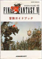 Final Fantasy VI Adventure Guide Book (Front)