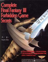 Complete Final Fantasy III Forbidden Game Secrets (Front)