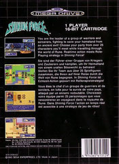 Shining Force (Asien-Version) (Back)