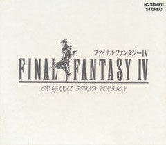 Final Fantasy IV Original Sound Version (Front)