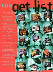 Nintendo Power Nr.66 (Back)