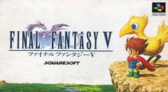 Final Fantasy V (Front)