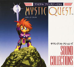Final Fantasy USA: Mystic Quest Sound Collections (Front)