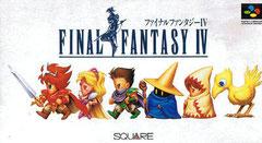 Final Fantasy IV (Japanisch) (Front)