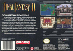 Final fantasy II (USA )(Back)