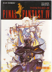 Final Fantasy IV Thorough Capture Guide (Front)