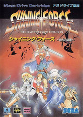 Shining Force: The Legacy of Great Intention (Japan) (Front)