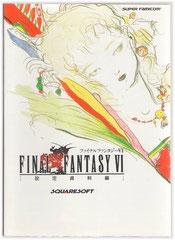 Final Fantasy Setup Date Guide Book (Front)