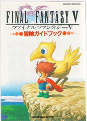 Final Fantasy V Adventure Guide Book (Front)