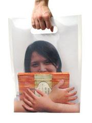 Пакет-объятия