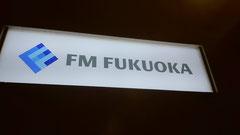 FM福岡『教えて!コンシェルジュ!』ラジオ出演。メンサ会員・ギネス世界記録樹立者・記憶術講座講師として、IQ・記憶力・記憶術について語る。子供時代のエピソードも。