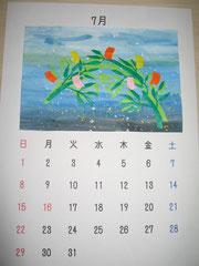 オリジナルカレンダー作り!
