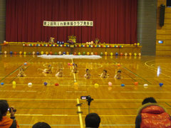 城山キッズ・ボール