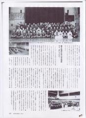 剣道時代 2004年3月号 145Pより