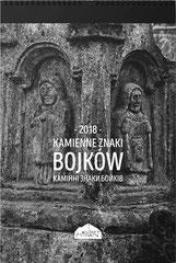 Kamienne znaki Bojków Kalendarz na 2018 rok