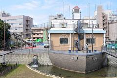 Sumida Ward - Tokyo