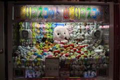 Taito Game Station - Hiroshima