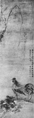 Le chant du coq sous le saule. Attribué à Chen-Tcheou (1427-1509). Les éléments de comparaison faisant défaut, il est impossible de dire si cette attribution est vraisemblable. Ce Chen-Tcheou était un poète qui faisait de la peinture en amateur.