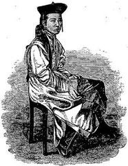 Jeune fille mongole