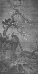 Faisans et arbres en fleurs au bord d'une rivière. Par Lu K'i. Fait partie d'une paire de peintures en noir et en couleurs.