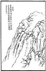 Li Tch'eng. Ses peintures imitent celles de Kouan T'ong. Brumes et nuages y sont changeants et fugaces. Les eaux et les pierres y expriment la solitude. Les critiques disent qu'il a été le seul qui ait représenté les formes et la substance de la montagne.