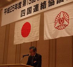 中野吉貫'香川県'会長