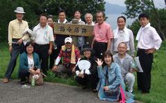 日露戦争時代の史跡「小島(おしま)」