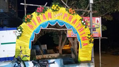 tirumala marriage contractor - name board & entrance 12