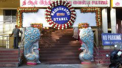 tirumala marriage contractor - name board & entrance 107