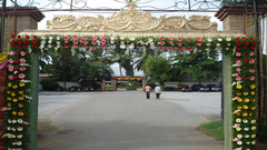 tirumala marriage contractor - name board & entrance 120