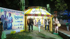 tirumala marriage contractor - name board & entrance 131
