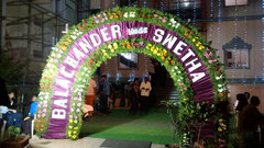 tirumala marriage contractor - name board & entrance 20
