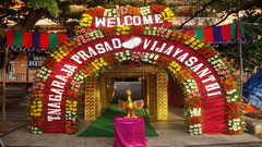 tirumala marriage contractor - name board & entrance 43