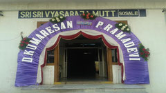tirumala marriage contractor - name board & entrance 01