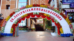 tirumala marriage contractor - name board & entrance 138